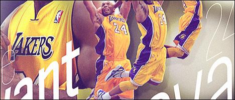 Kobe wallpaper